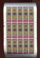 Belgie 1993 F2492 2492 Joint Issue Hungary History FULL SHEET MNH Plaatnummer 1 - Full Sheets