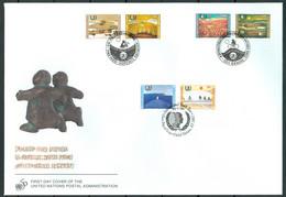UN 1995 T021 - Youth: Our Future - Triple FDC - Emisiones Comunes New York/Ginebra/Vienna