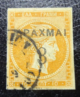 &32B& GREECE YVERT 116, MICHEL 111B USED. SEE PICTURES FOR CONDITION. - Used Stamps