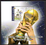 BULGARIA 2006 Football World Cup Block MNH / **..  Michel Block 285 - Blocks & Sheetlets