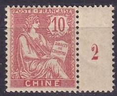 CHINE - 10 C. Mouchon Avec Interpanneau Du Millésime 2 Neuf TTB - Neufs