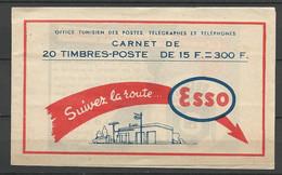 TUNISIE CARNET DU N° 395 NEUF** LUXE SANS CHARNIERE  / MNH - Ungebraucht