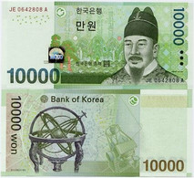 SOUTH KOREA      10,000 Won       P-56a       ND (2006)      UNC  [ 10000 ] - Korea, South