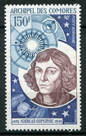 20934 COMORES  PA56** 150F Nicolas Copernic (1473-1543)  1973  TB - Poste Aérienne