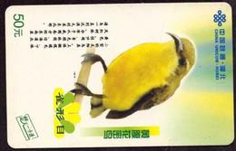 TK -  N02681 CHINA - Prepaid China TUnicom - Hubei - Otros