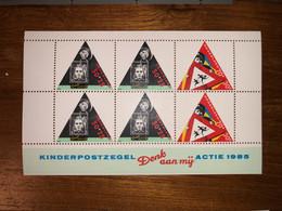 KINDER POSTZEGELS ACTIE 1985 Blok Niew - Blocks & Sheetlets