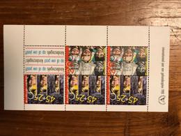 KINDER POSTZEGELS ACTIE 1981 Blok Niew - Blocks & Sheetlets