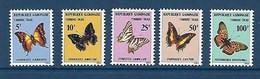 "Gabon Taxe YT 46 à  50 "" Papillons "" 1978 Neuf** - Gabon (1960-...)"