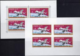Imperf.1970 SOJUS 6-8 Ungarn 2575 Kleinbogen A+B ** 29€ Raumfahrt Erde Mond Blocs Space Sheetlets Sheets Bf Hungary - Ungebraucht
