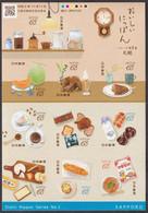 (ja1493) Japan 2020 Oishii Nippon Sapporo 63y MNH Coffee Melon Ice Cream Cake Cookie Milk Cheese Corn Butter - Nuovi