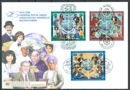 UN 1999 T052 - UPU 125 Year Universal Postal Union - Triple FDC - Emisiones Comunes New York/Ginebra/Vienna