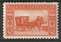 Bosnia 1906 Sc 40a  MLH* Perf 9.25 - Bosnia And Herzegovina
