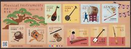 (ja1505) Japan 2020 Musical Instruments No.3 63y MNH - Nuovi