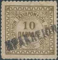 Grecia - Greece - Grèce, 1911-23 Crete British Administration,TAXYA POMEION , Used - Kreta