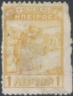 Grecia - Greece - Grèce 1914 NORTH EPIRUS ALBANIA, 1 Lepton Yellow, Irregular Perf ,old Used - Epiro Del Norte
