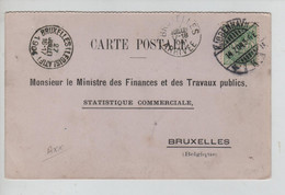 REF3503/ Danmark CP Statistical Office Kobenhavn 1904 > Commercial Statistics Brussels Arrival Cancellation - Lettres & Documents