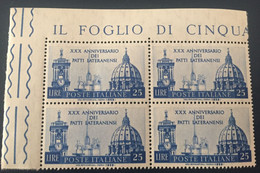1959 - Italia - XXX Anniversario Dei Patti Lateranensi - Lire 25 - 1946-60: Mint/hinged