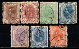 ROMANIA - 1893 - EFFIGIE DEL RE CARLO I - FILIGRANA PR - USATI - Gebraucht