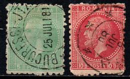 ROMANIA - 1879 - EFFIGIE DEL PRINCIPE CARLO - USATI - 1858-1880 Moldavia & Principality