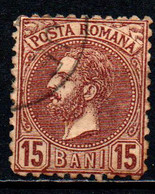 ROMANIA - 1880 - EFFIGIE DEL RE CARLO I - USATO - 1858-1880 Moldavia & Principality