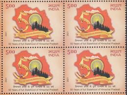 INDIA 2021, 50 Years Of   Statehood Of Himachal Pradesh 1v In Block Of 4, MNH(**) - Nuevos