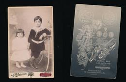 TURQUIE - CDV CONSTANTINOPLE PHOTO Andriomenos - Couple D'enfants - Anciennes (Av. 1900)