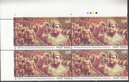 INDIA 2021, Netaji Subhash Chandra Bose 125th Birth Anniversary1v In Block Of 4 With Traffic Lights, MNH(**) - Nuevos