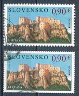 °°° SLOVENSKO - Y&T N°715/16 - 2017 °°° - Usados