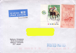 Japan 2004, Horse-race / Course De Chevaux On A Circulated Cover. - Horses