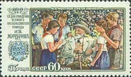 CCCP/URSS/RUSSIE/RUSSIA/ZSRR 1956** MI.1837**,ZAG.1897,YVERT...1813 - Unused Stamps