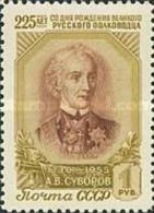 CCCP/URSS/RUSSIE/RUSSIA/ZSRR 1956** MI.1899**,ZAG.1961,YVERT.. - Unused Stamps