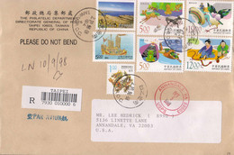 Taiwan, Republic Of China 1998, Animals / Bird / Oiseau / Turtle / Tortue De Mer / Frog / Grenoui On A Circulated Cover. - Other