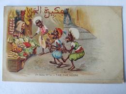 Cpa, Carte Primaire, Illustrateur Signé Assus, Tam Tam Nègre - Altre Illustrazioni