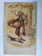 Cpa, Carte Primaire, Illustrateur Signé Assus, Brocanteur Juif - Altre Illustrazioni
