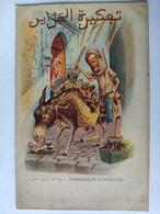 Cpa, Carte Primaire, Illustrateur Signé Assus, Ramasseur D'ordure - Altre Illustrazioni