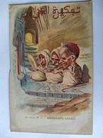 Cpa, Carte Primaire, Illustrateur Signé Assus, Mendiants Arabe - Other Illustrators
