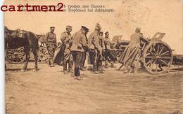 EDIRNE TURQUIE TURKEY ÜBERSICHT DER GEWONNENEN TROPHÄEEN BEI ADRINOPEL BULGARIE GRECE GREECE GUERRE ARTILLERIE CANON - Guerra 1914-18