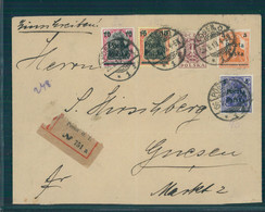 POLAND, POZNAN  ISSUE 4 DIFFERENT STAMPS + REGULAR STAMP REGISTERED FROM POZNAN TO GNIEZNO - Briefe U. Dokumente