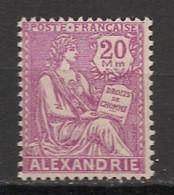 Alexandrie - 1927 - N°Yv. 77 - Mouchon 20m Lilas -Neuf Luxe ** / MNH / Postfrisch - Neufs