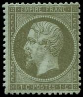 ** FRANCE - Poste - 19, Centrage Courant: 1c. Bronze - 1862 Napoleon III