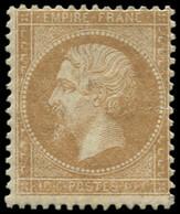* FRANCE - Poste - 21a, Très Frais: 10c. Bistre Jaune - 1862 Napoleon III