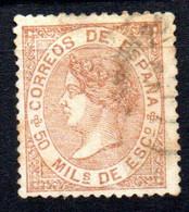 Sello Nº 96 España - Usados