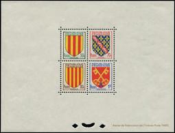** FRANCE - Blocs Spéciaux - 1044/47, Bloc Collectif Dentelé (tirage 21) Blason De 1955, Foix - Autres