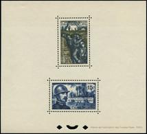 ** FRANCE - Blocs Spéciaux - 1052/53, Bloc Collectif Dentelé (tirage 22): Driant Et Verdun - Autres