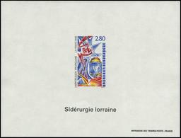 ** FRANCE - Blocs Spéciaux - 2940, Sidérurgie Lorraine - Autres