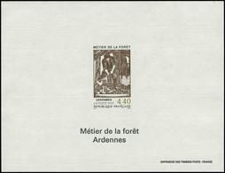 ** FRANCE - Blocs Spéciaux - 2943, Métier De La Forêt - Autres