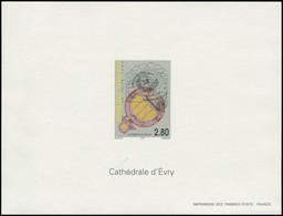 ** FRANCE - Blocs Spéciaux - 2984, Cathédrale D'Evry - Autres
