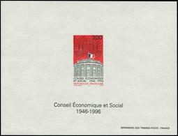 ** FRANCE - Blocs Spéciaux - 3034, Conseil économique & Social - Autres