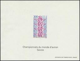 ** FRANCE - Blocs Spéciaux - 3102, 3.00f. Aviron 1997 - Autres