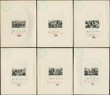 """EPA COLONIES SERIES - Poste Aérienne - 1946, Tchad Au Rhin, 6 EPA, """"bon à Tirer"""" En Noir Sans Le Nom Du Pays, Datées Et  - Autres"""